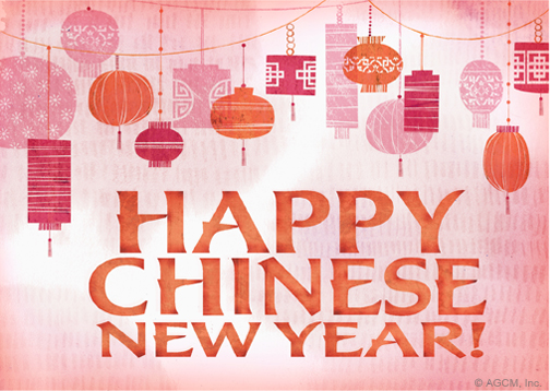 Chinese-new-year-2.10.13
