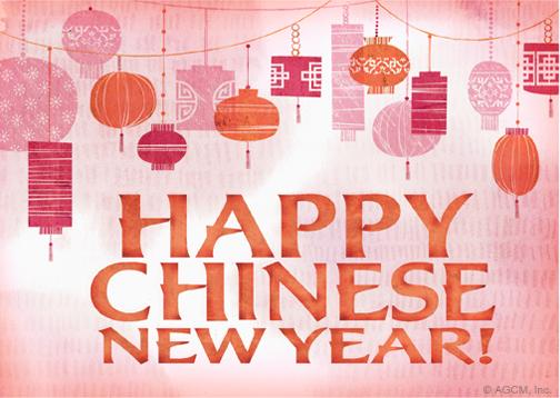 Chinese-new-year-2.10.13